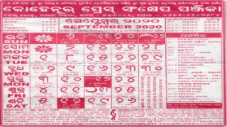 kohinoor calendar september 2020